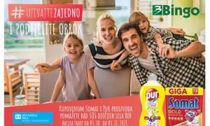 Kupovinom Somat i Pur proizvoda u Bingo trgovinama donirate SOS Dječijim selima BiH